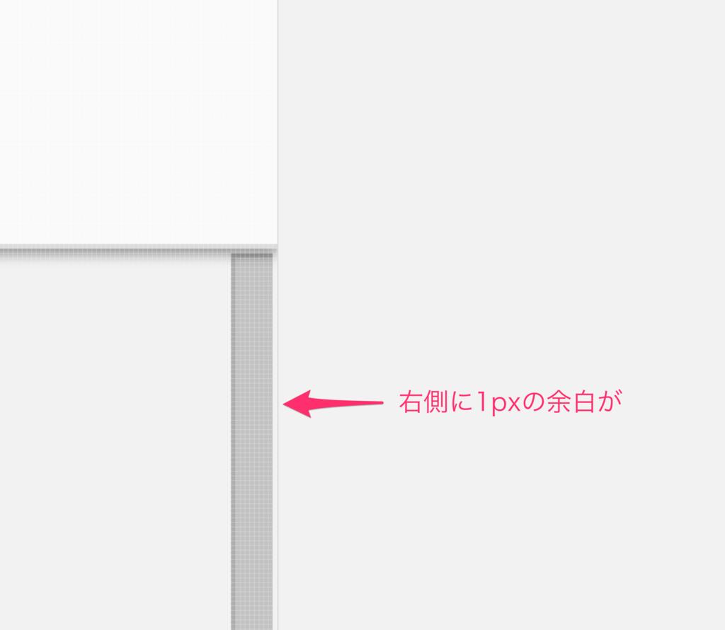 f:id:kishatatsu:20170601180422p:plain