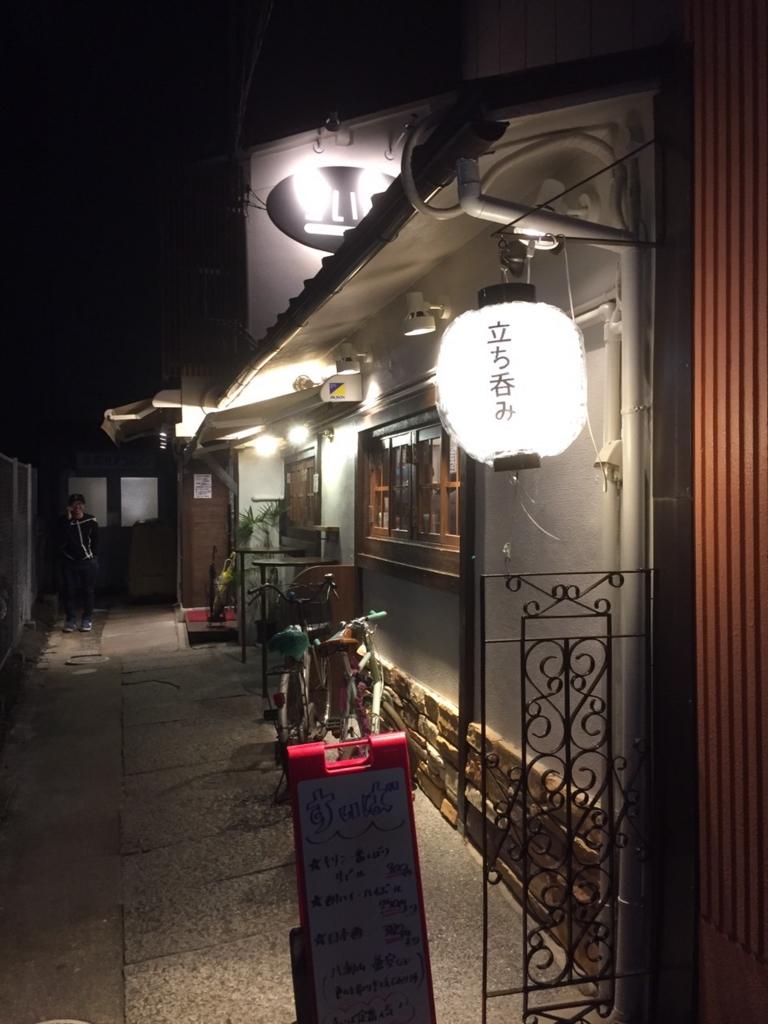 f:id:kishikoro:20160125222018j:plain