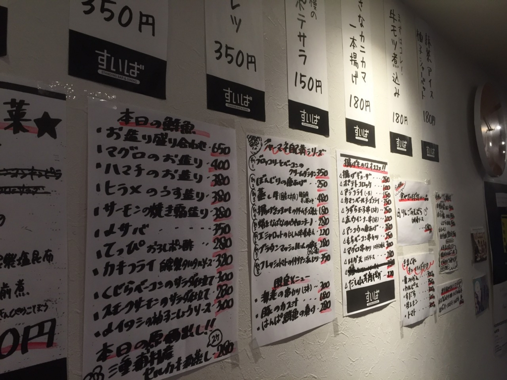 f:id:kishikoro:20160125222614j:plain