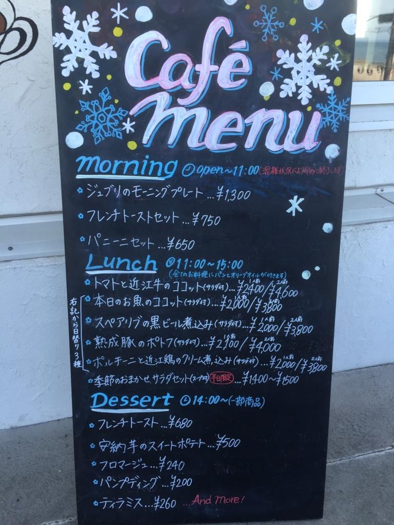 f:id:kishikoro:20160131122235j:plain
