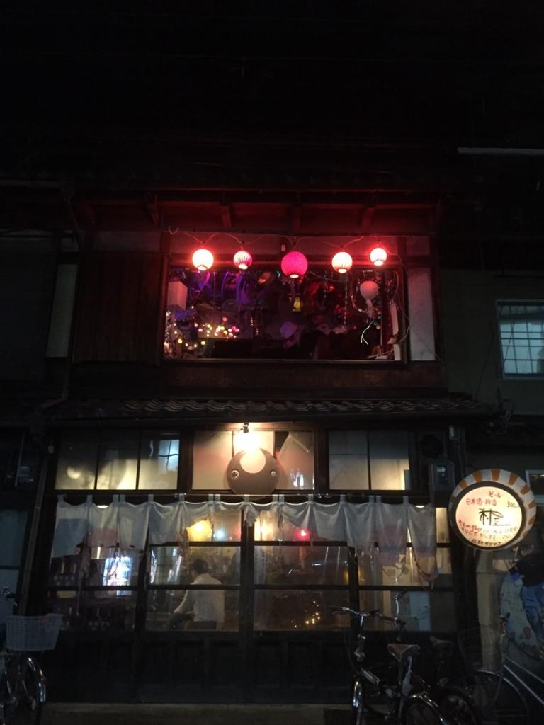 f:id:kishikoro:20160207192237j:plain