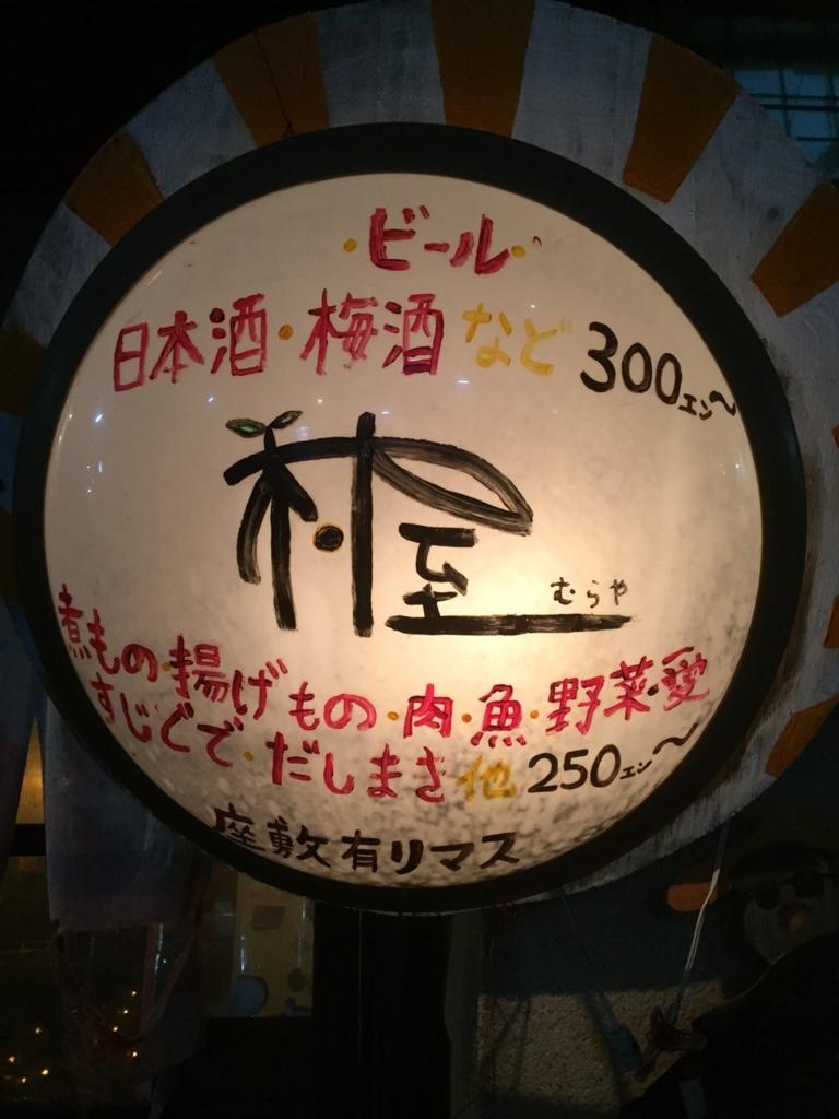 f:id:kishikoro:20160207192424j:plain