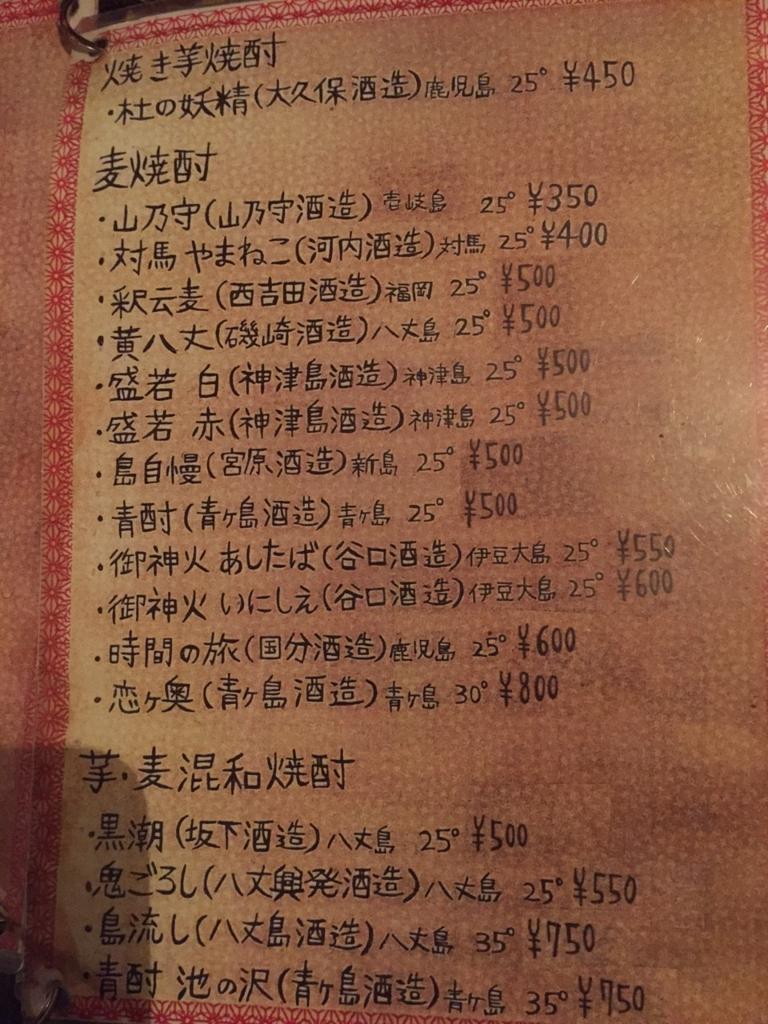 f:id:kishikoro:20160207192742j:plain