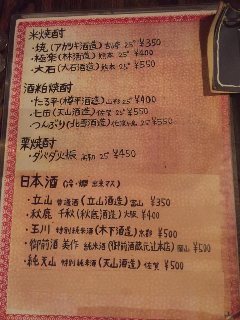 f:id:kishikoro:20160207193331j:plain