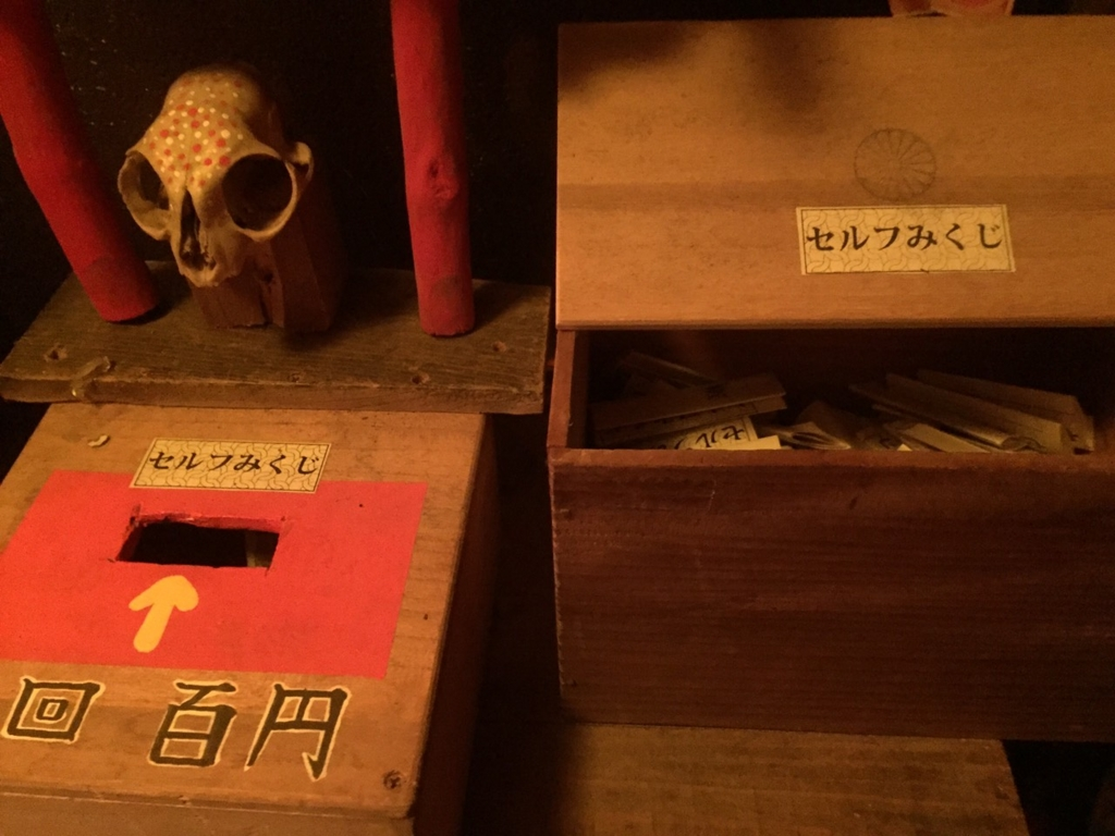 f:id:kishikoro:20160207194311j:plain