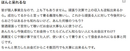 f:id:kishikoro:20160623111417p:plain