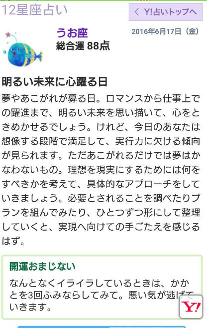 f:id:kishikoro:20160701173708p:plain