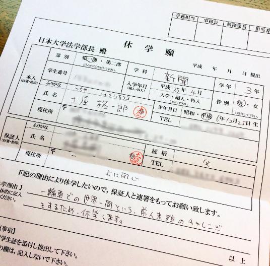 f:id:kishikoro:20160707204009p:plain