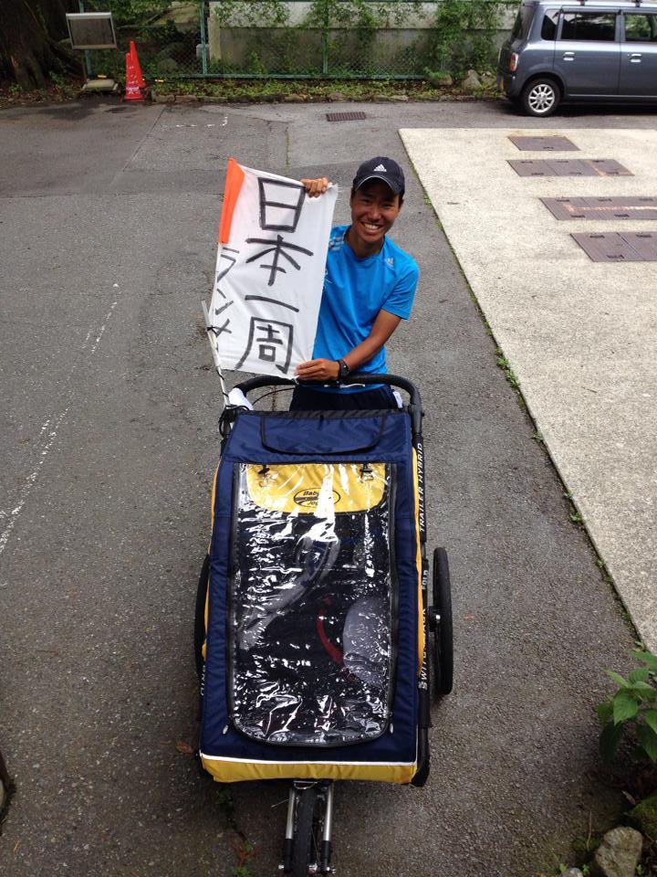 f:id:kishikoro:20161001145603j:plain