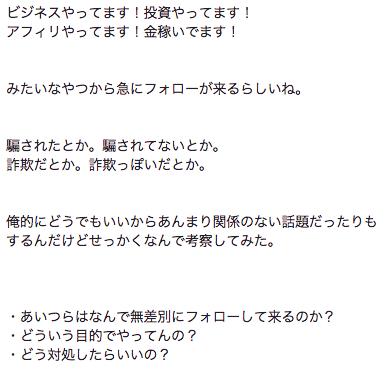 f:id:kishikoro:20161112130816p:plain