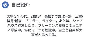 f:id:kishikoro:20161112130948p:plain