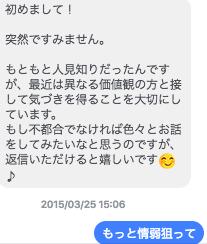 f:id:kishikoro:20161112132233p:plain