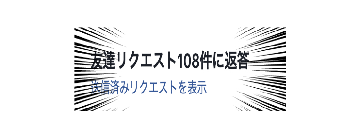 f:id:kishikoro:20161112173514p:plain