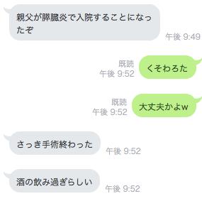 f:id:kishikoro:20161115220649p:plain
