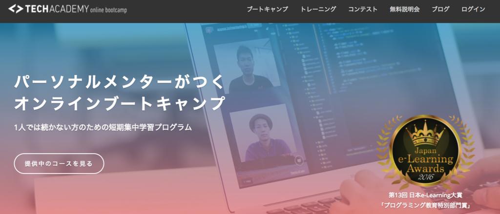 f:id:kishikoro:20161213225259p:plain