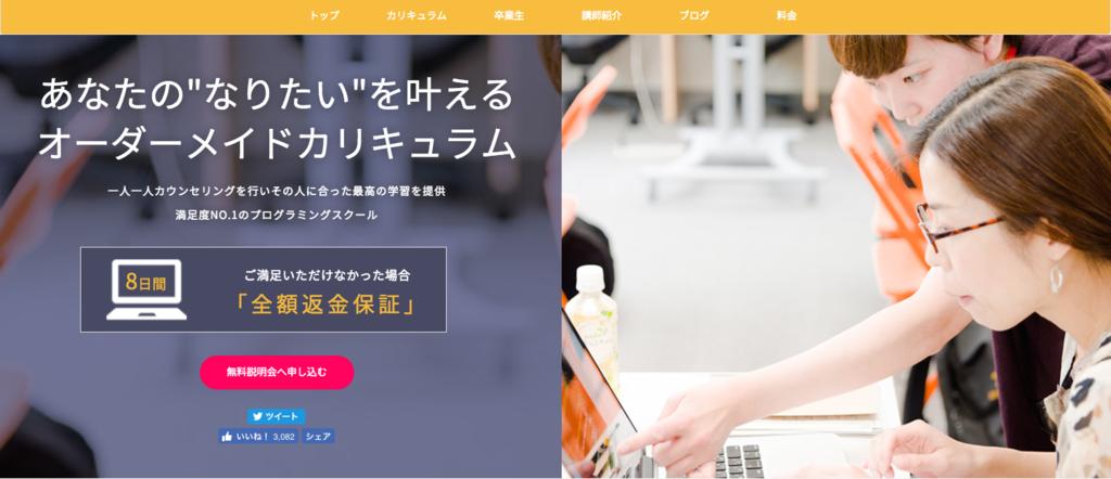 f:id:kishikoro:20161213232631p:plain
