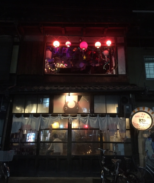 f:id:kishikoro:20161214122726p:plain