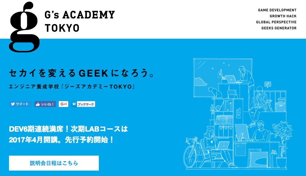 f:id:kishikoro:20161215225251p:plain