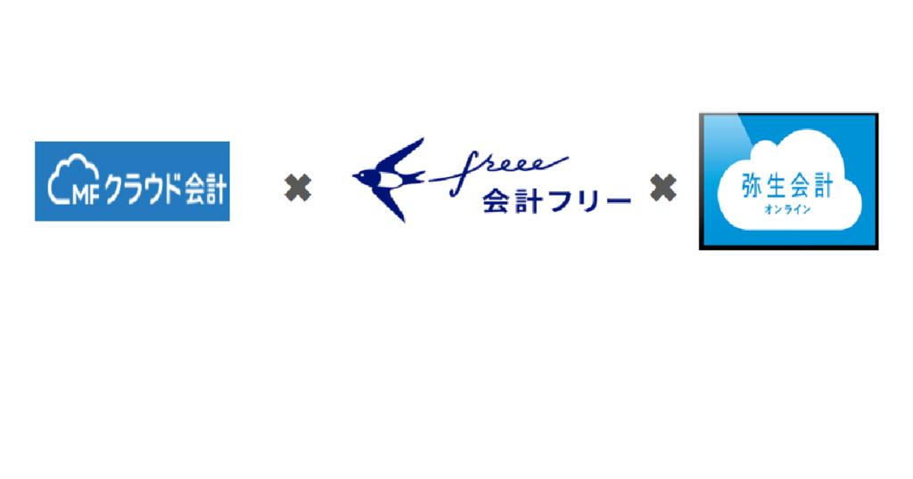 f:id:kishikoro:20170111221051j:plain