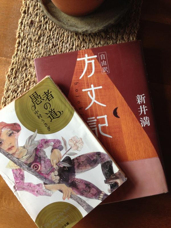 f:id:kishimaiko_diary:20140314111330j:image:w360