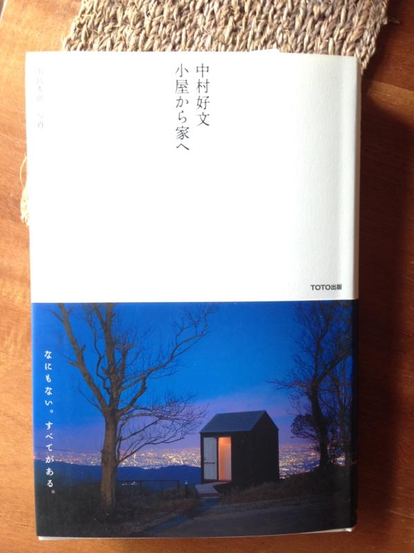 f:id:kishimaiko_diary:20140314111354j:image:w360