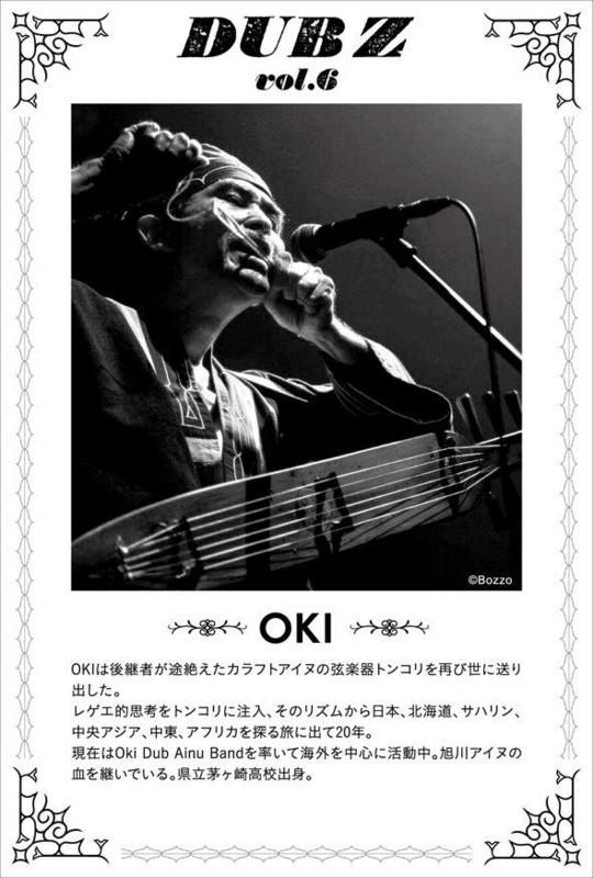 f:id:kishimaiko_live:20170914143937j:image:w440