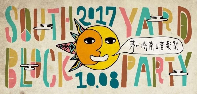 f:id:kishimaiko_live:20171001121502j:image:w440