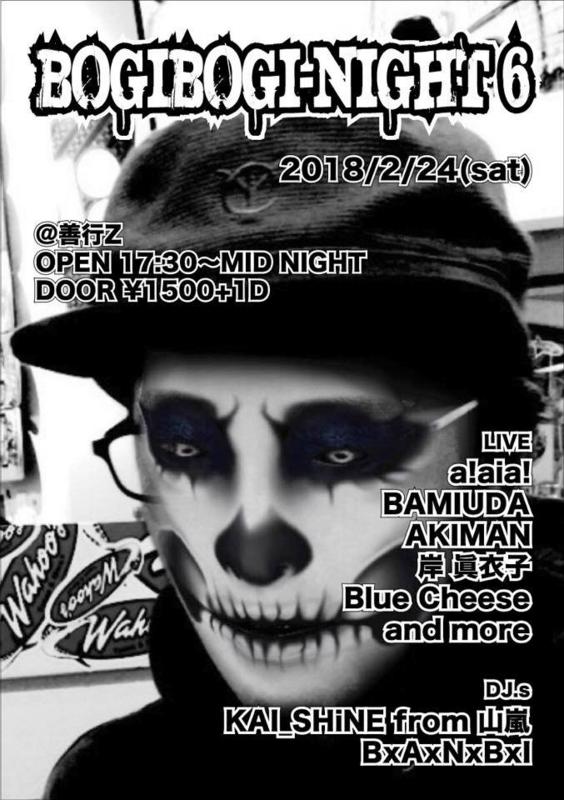 f:id:kishimaiko_live:20180220211729j:image:w440