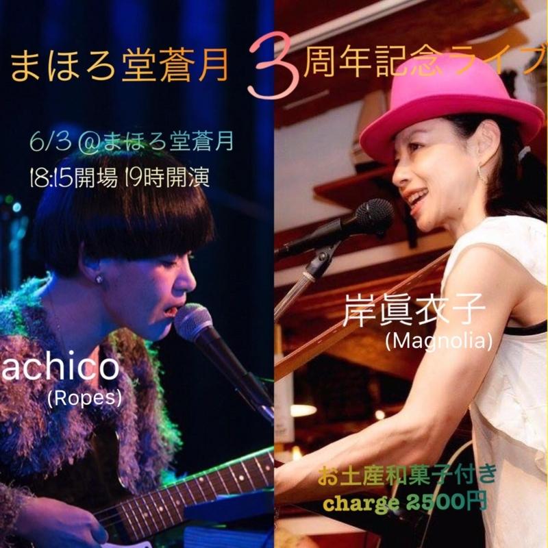 f:id:kishimaiko_live:20180518000337j:image