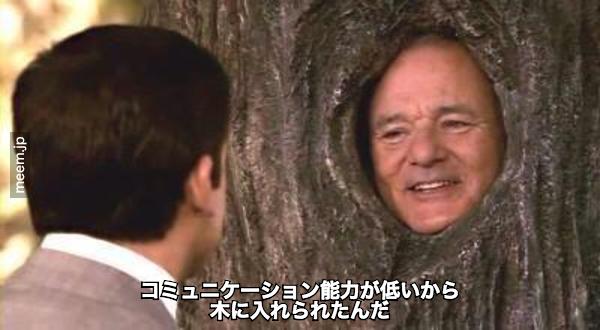 f:id:kishimakishima:20160420162904p:plain