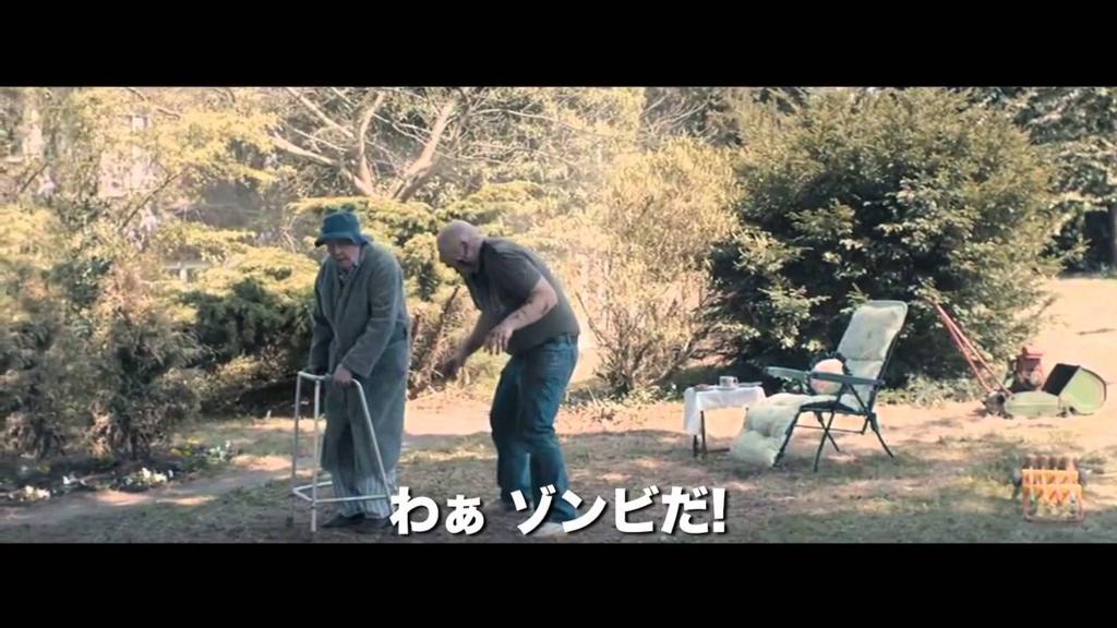 f:id:kishimakishima:20160616122832j:plain