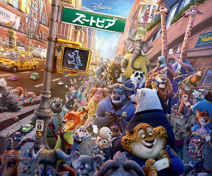 f:id:kishimakishima:20160619212745j:plain