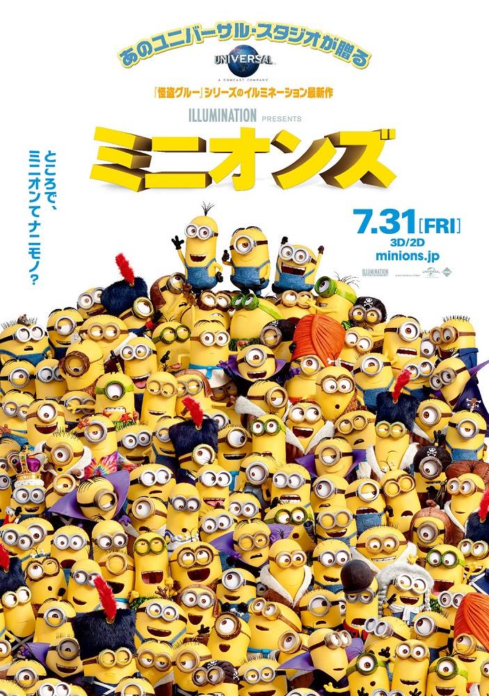 f:id:kishimakishima:20160729181643j:plain