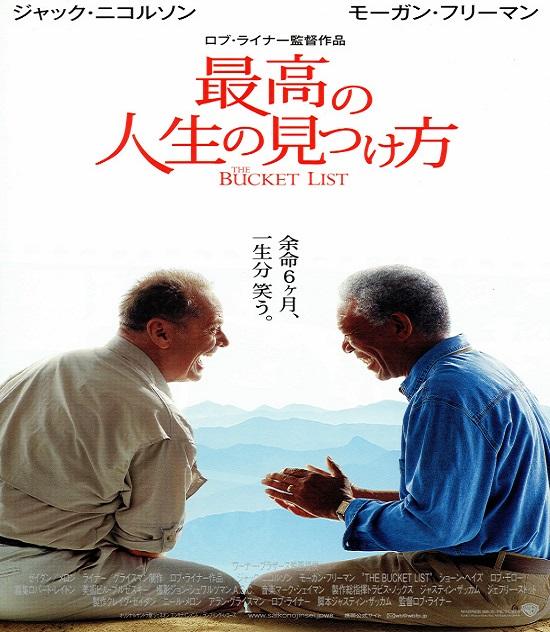 f:id:kishimakishima:20160803172020j:plain