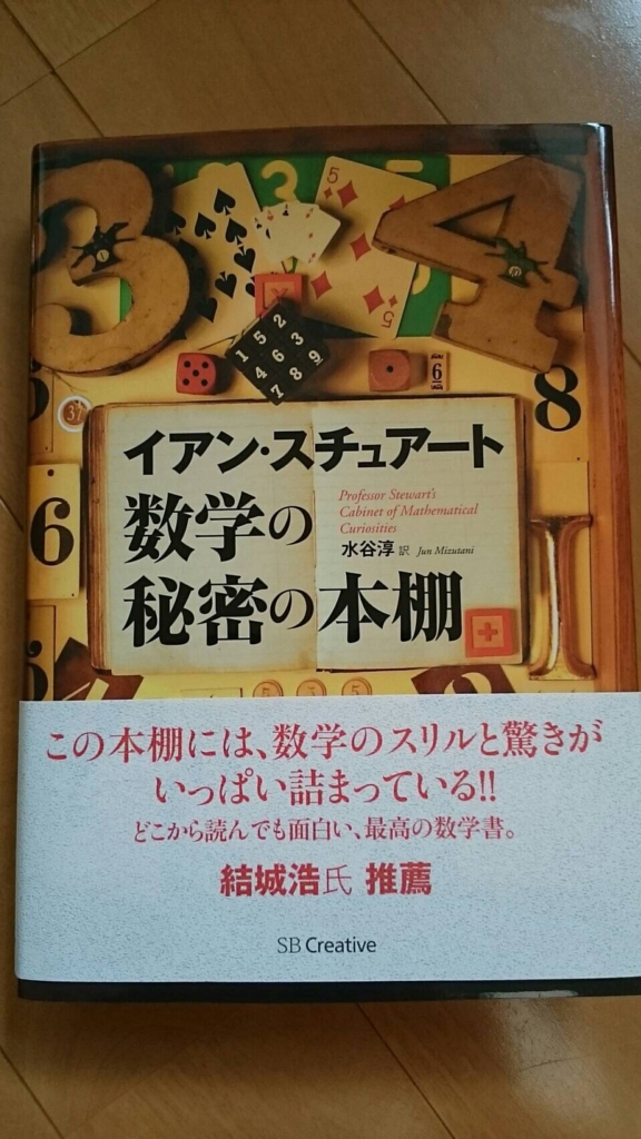f:id:kishimakishima:20160813160725j:plain