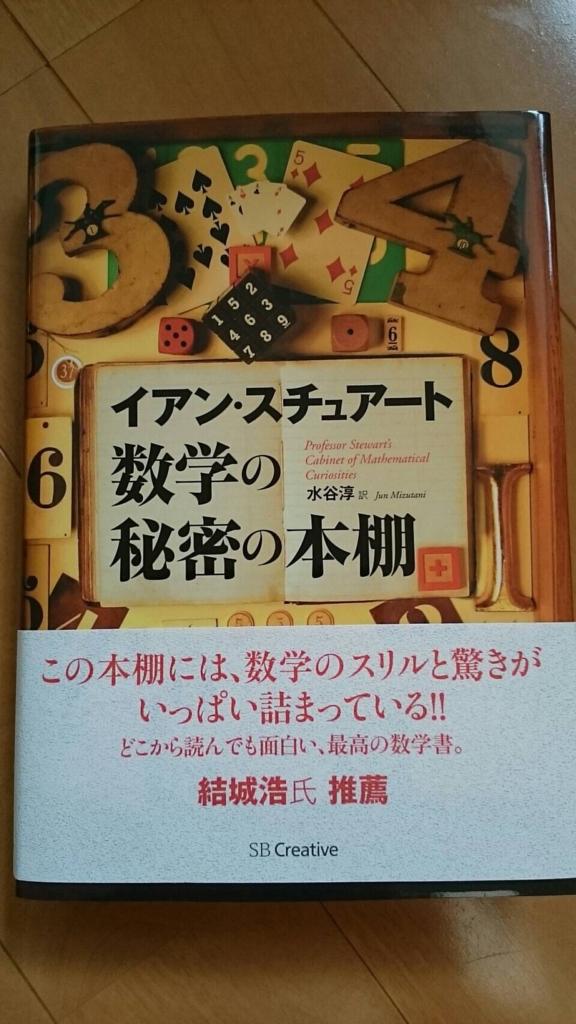 f:id:kishimakishima:20160825122235j:plain