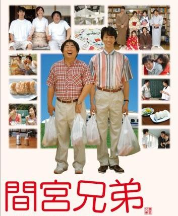 f:id:kishimakishima:20160901115718j:plain