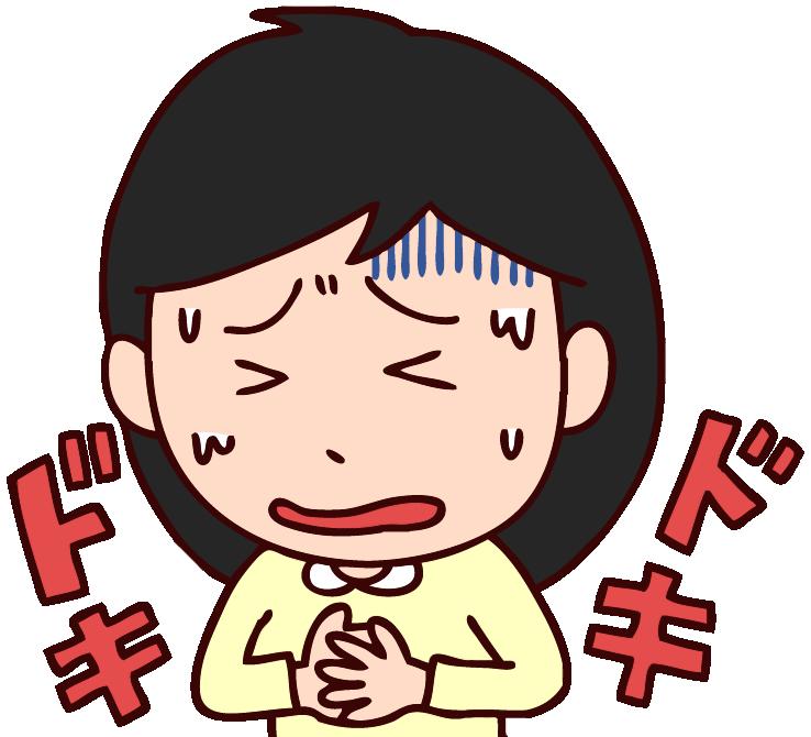 f:id:kishimakishima:20170314164142p:plain