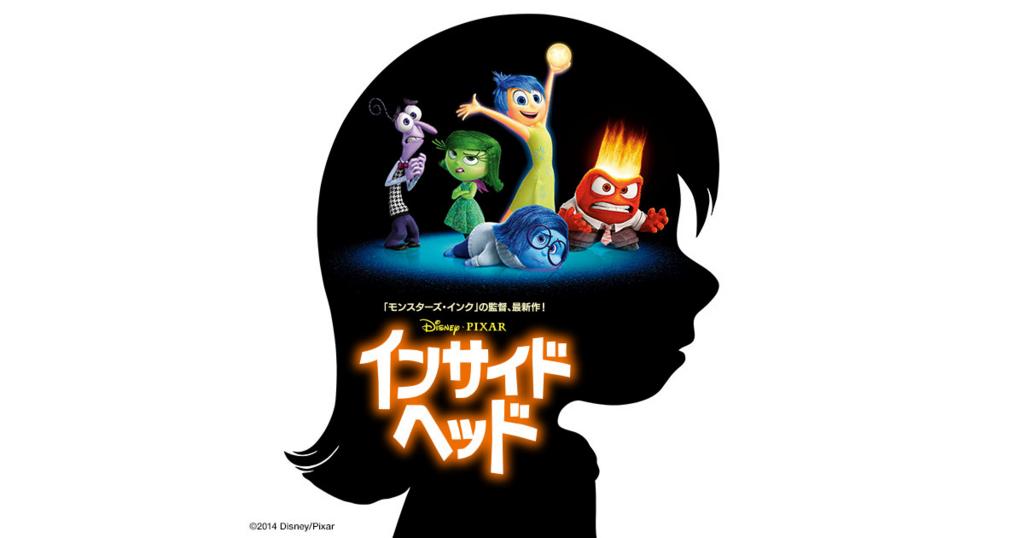 f:id:kishimakishima:20170327133651j:plain