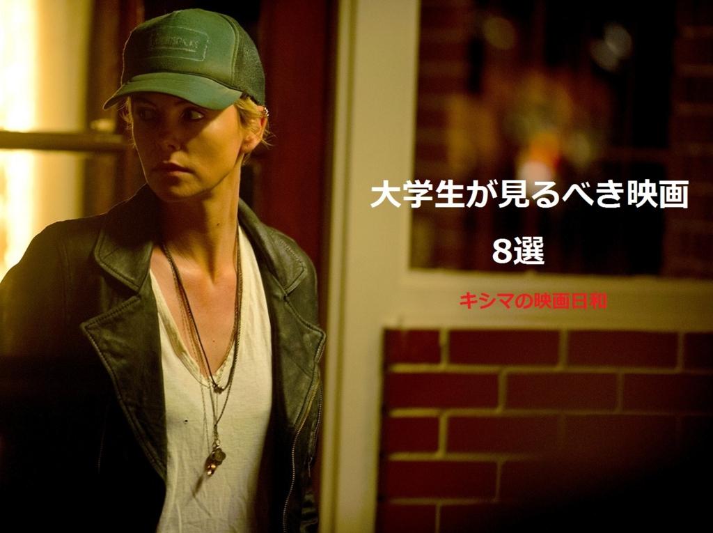 f:id:kishimakishima:20170327145848j:plain