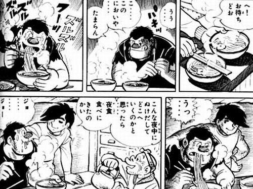 f:id:kishimakishima:20170511123316j:plain