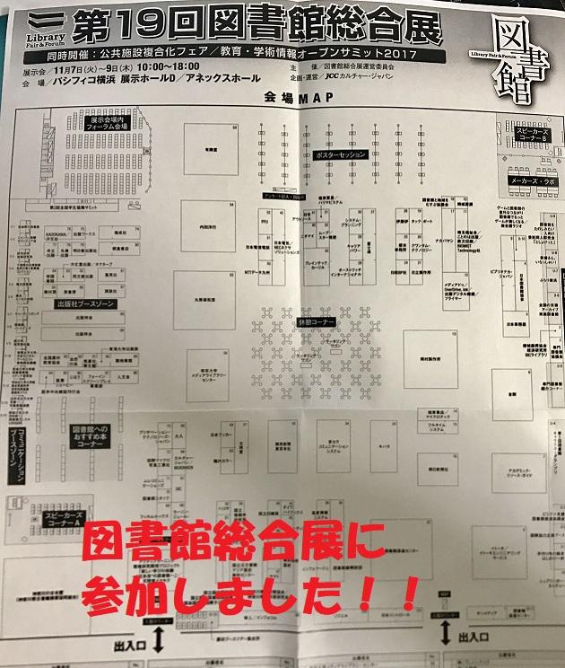 f:id:kishimakishima:20171109202235j:plain