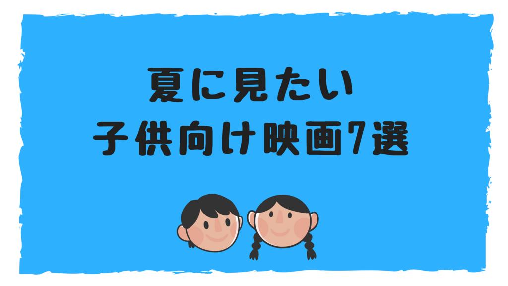 f:id:kishimakishima:20180607225910p:plain
