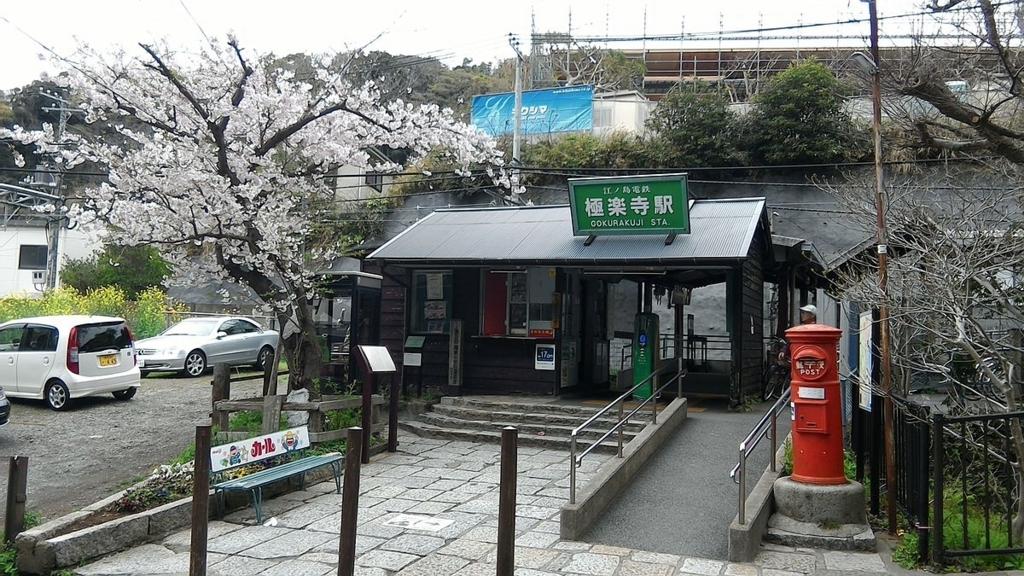 f:id:kishimakishima:20180608192346j:plain