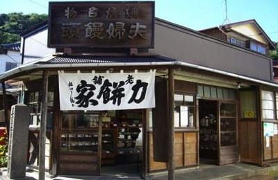 f:id:kishimakishima:20180608192453j:plain