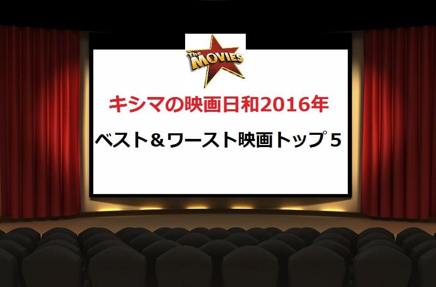 f:id:kishimakishima:20180609161047j:plain