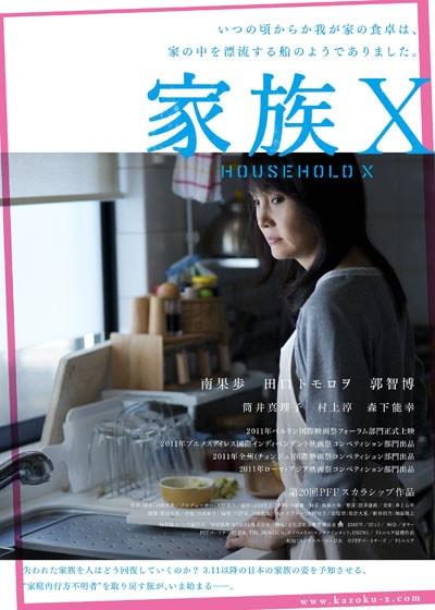 f:id:kishimakishima:20180609161233j:plain