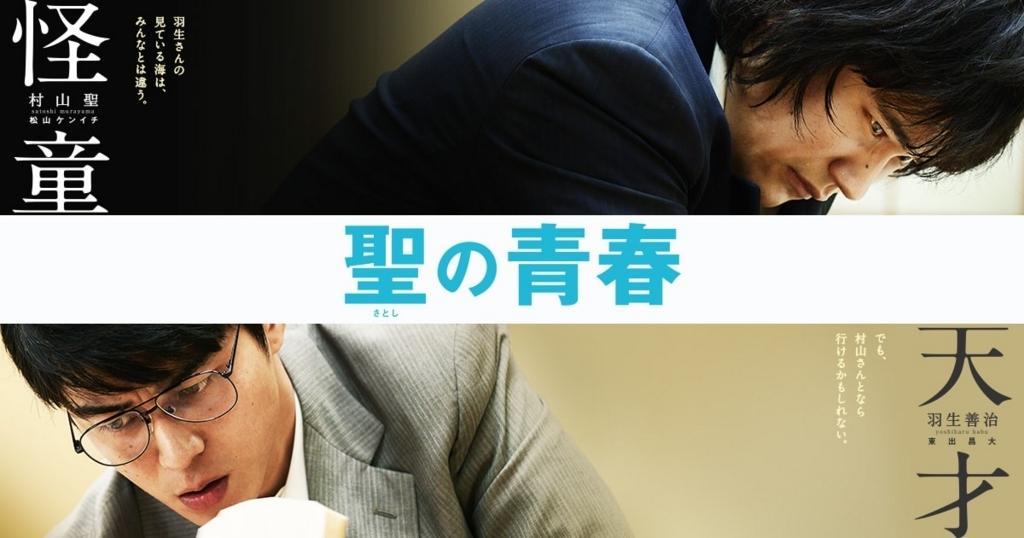 f:id:kishimakishima:20180611015744j:plain