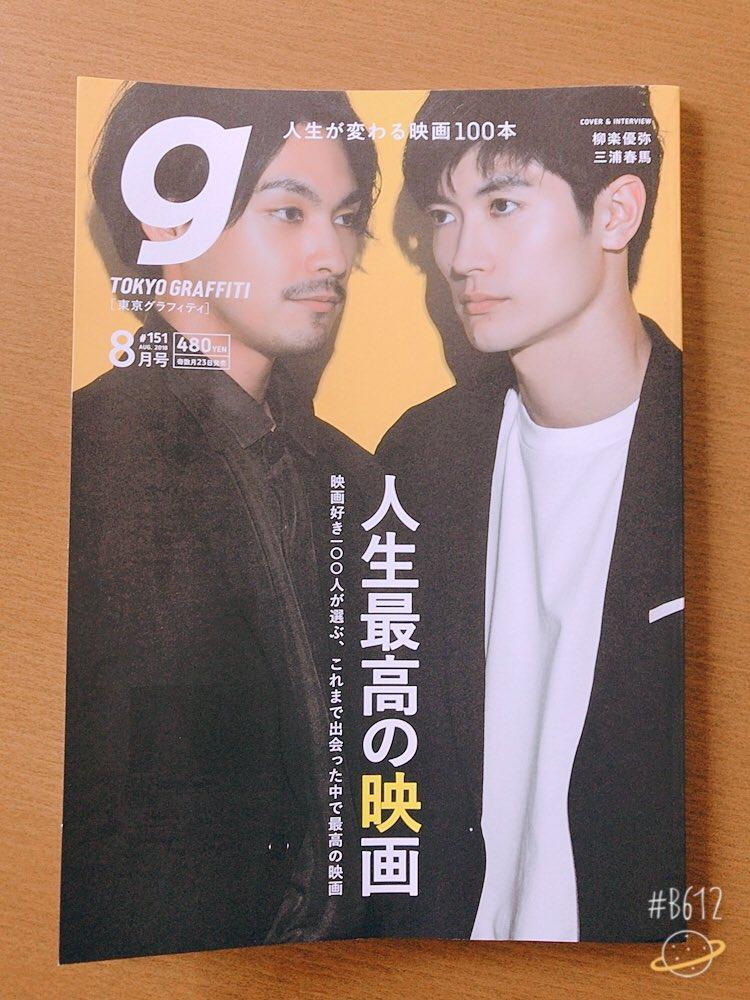 f:id:kishimakishima:20180723133248j:plain