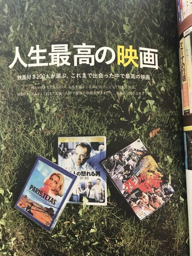 f:id:kishimakishima:20180723134015j:plain